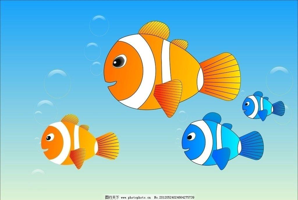 小鱼 鱼 水泡 鱼群 海洋生物 手绘鱼 鱼儿 气泡 卡通鱼 卡通 鱼类