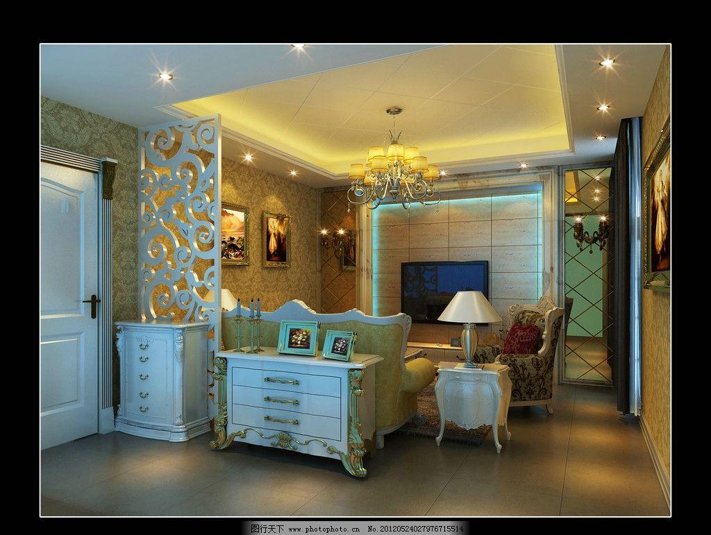 简欧客厅 欧式客厅 欧式客厅效果图 沙发 电视 台灯 柜子
