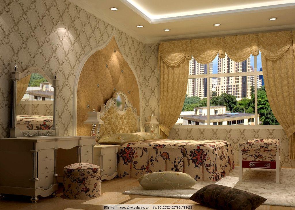 欧式卧室效果图设计 欧式卧室效果图 台灯 装潢设计效果图 卧室效果图