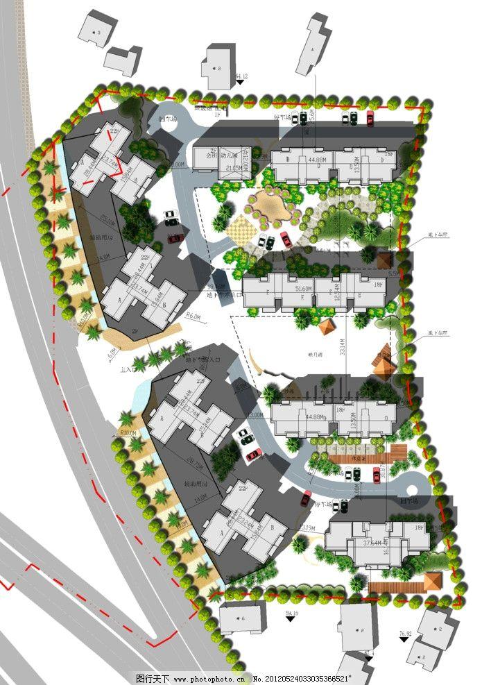 小区总平彩图 居住小区规划 彩色总平面图 彩色平面效果图 建筑规划