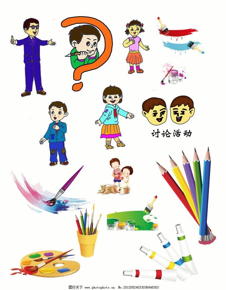 儿童卡通图标 儿童 卡通 题图 图标 报头 刊头 画笔 画材 人物 思考