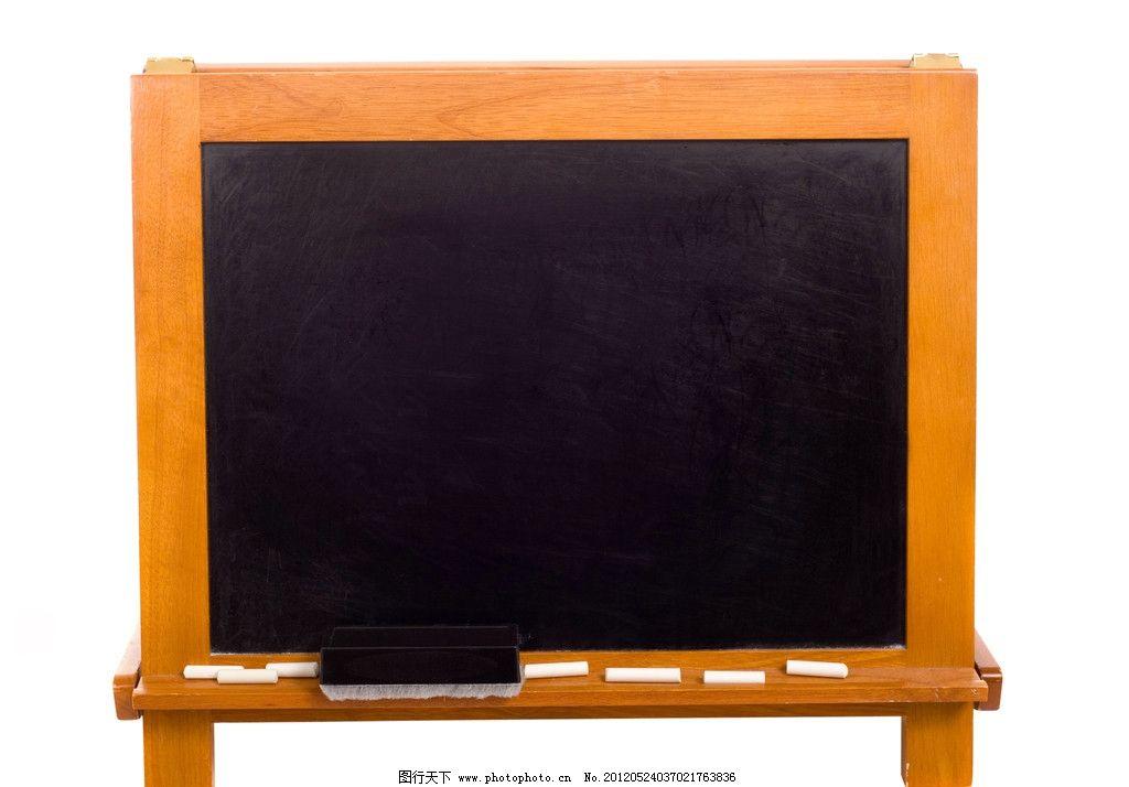 小黑板 幼儿 粉笔 讲课 写 教室 演示 书写 高清 生活素材
