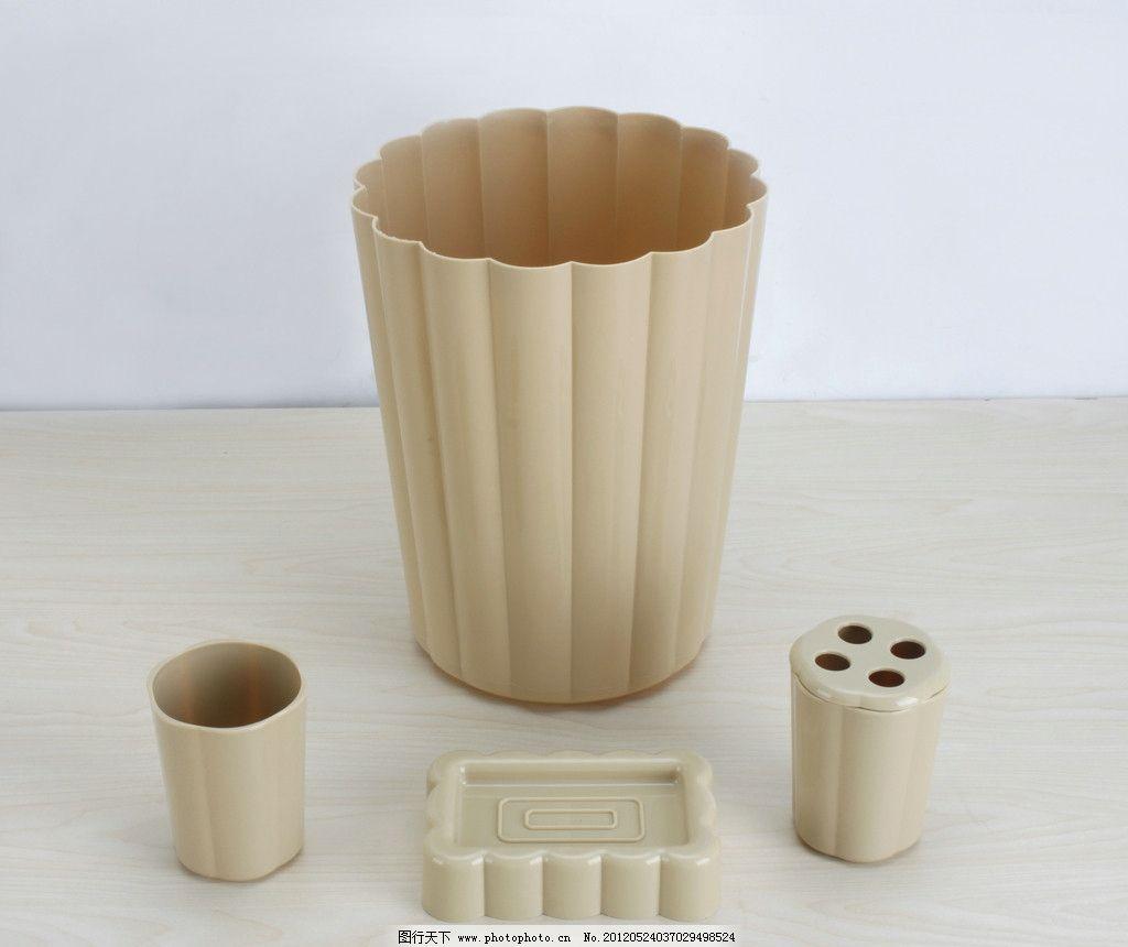 垃圾桶 漱口杯 肥皂盒 卫浴 浴室 生活素材 生活百科 摄影 72dpi jpg