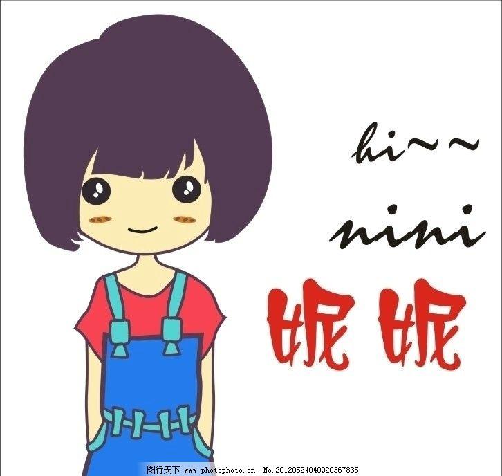 卡通女孩 齐刘海图片