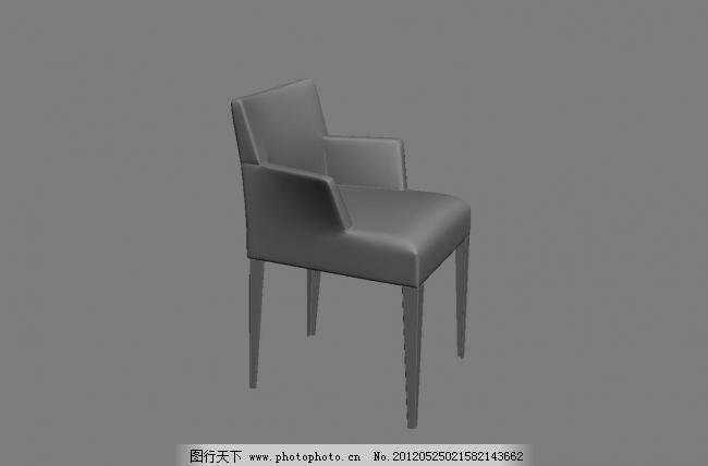家具 设计 矢量 矢量图 素材 椅 椅子 650_428