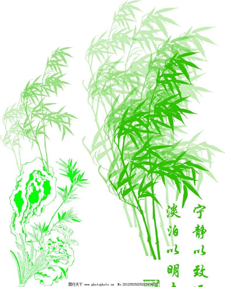 竹子 花纹 底纹 矢量 环纹 图案