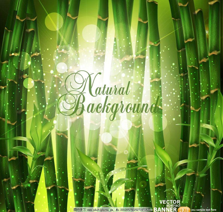 竹子绿竹背景 竹子 绿竹 节节高 手绘 绿色 环保 背景 底纹 矢量 竹子