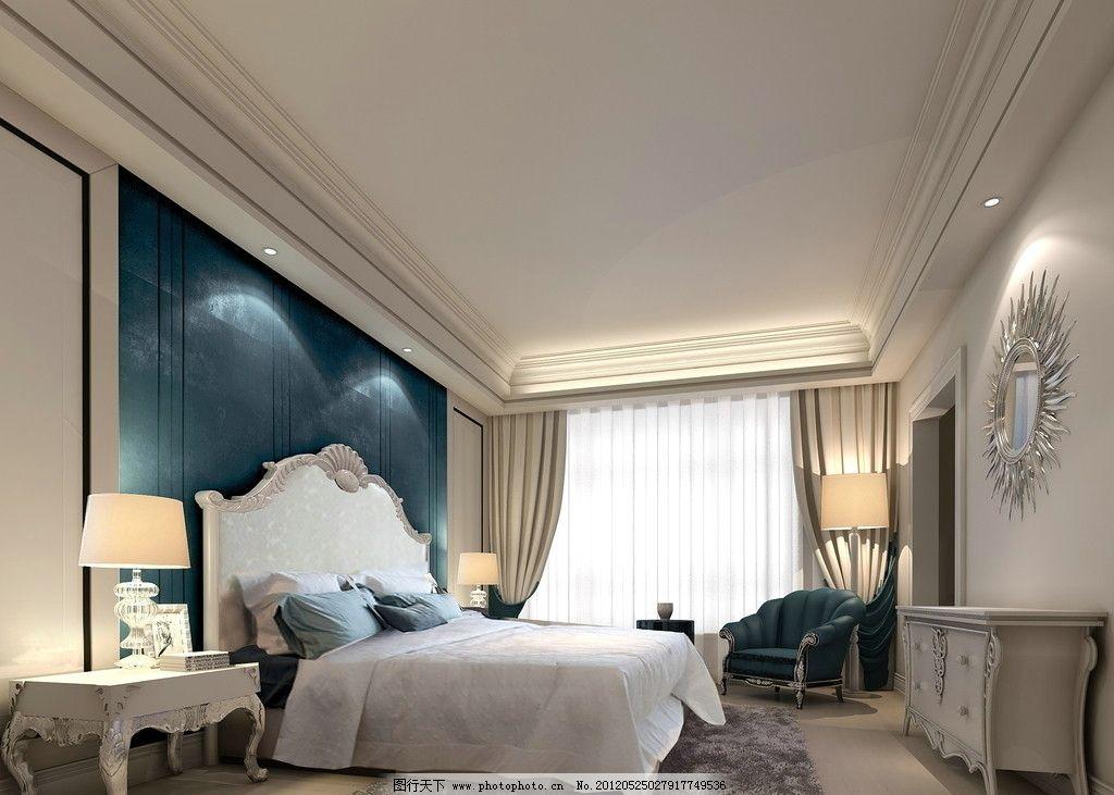 欧风 别墅        室内设计 主人房      床 沙发 台灯 柜子 欧风别墅