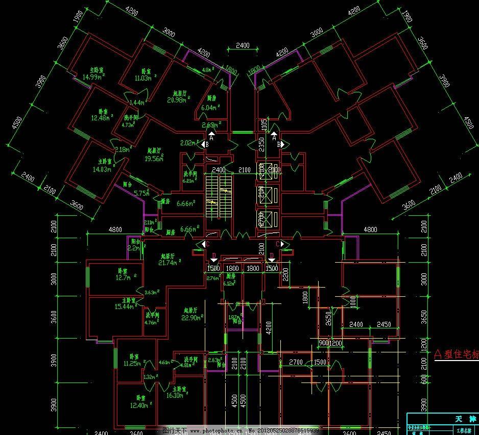 住宅標準層平面圖 圖紙 裝修 裝飾 施工圖 立面圖 剖面圖 室內設計