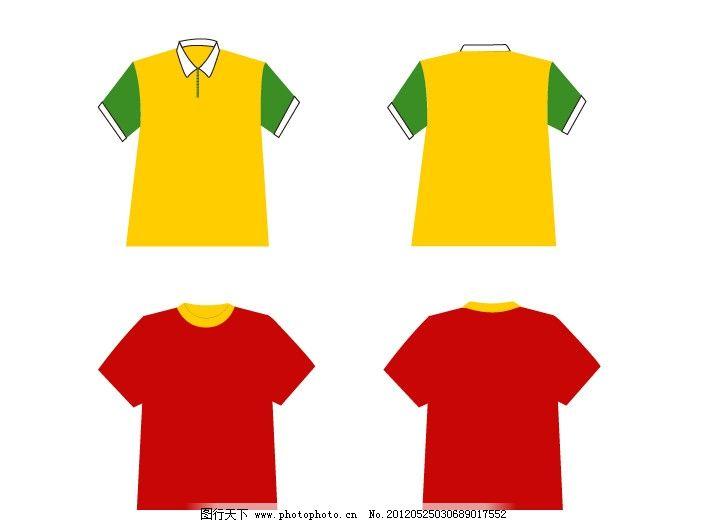 衬衫 t恤 文化衫 服装设计