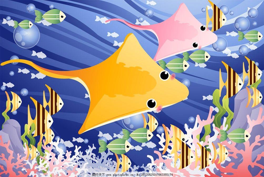 海底生物世界图片