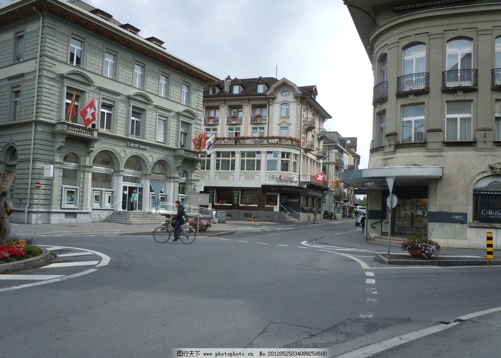 瑞士因特拉肯 瑞士 因特拉肯 风情小镇 欧式建筑 商店 小雨 少女峰