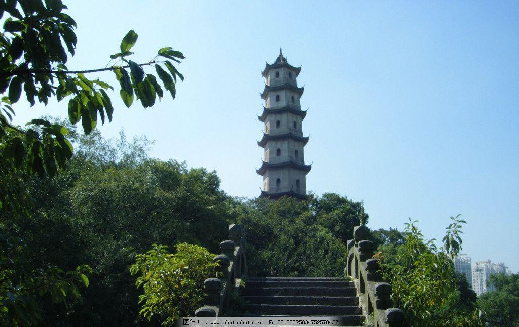 江心屿 塔楼 万绿 绿树 天空 建筑 古塔 建筑景观 自然景观 摄影 512
