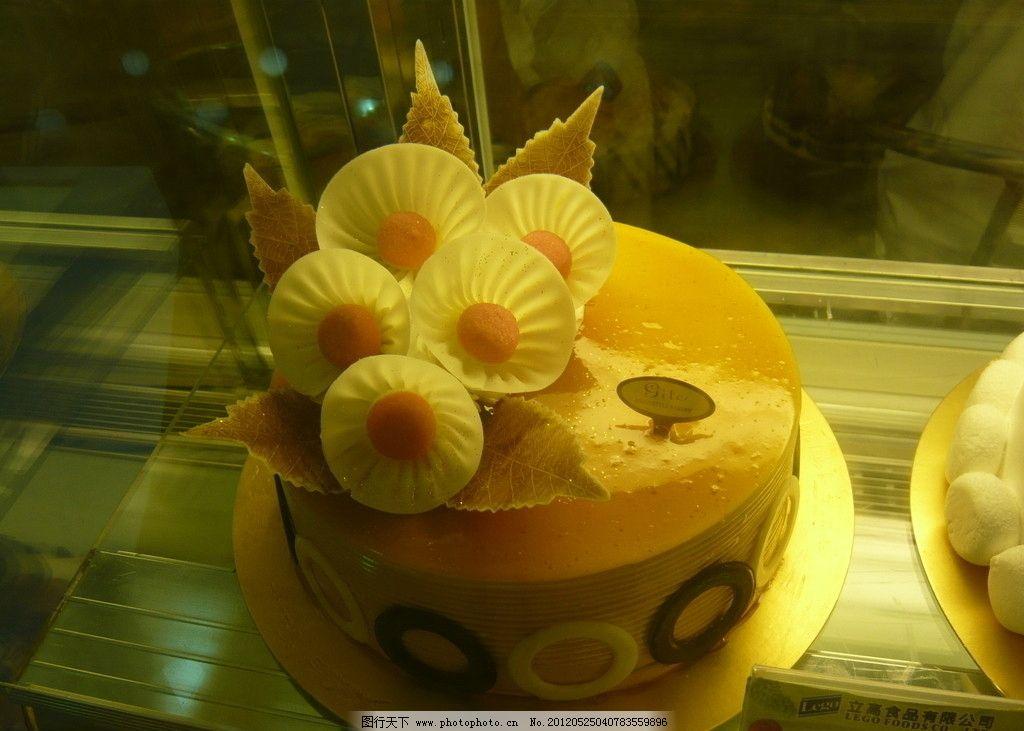 生日蛋糕 蛋糕 慕思蛋糕图片