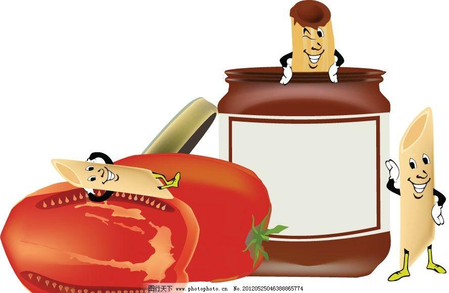可爱蔬菜表情 可爱 蔬菜 西红柿 小人 表情 有趣 滑稽 卡通 背景 底纹