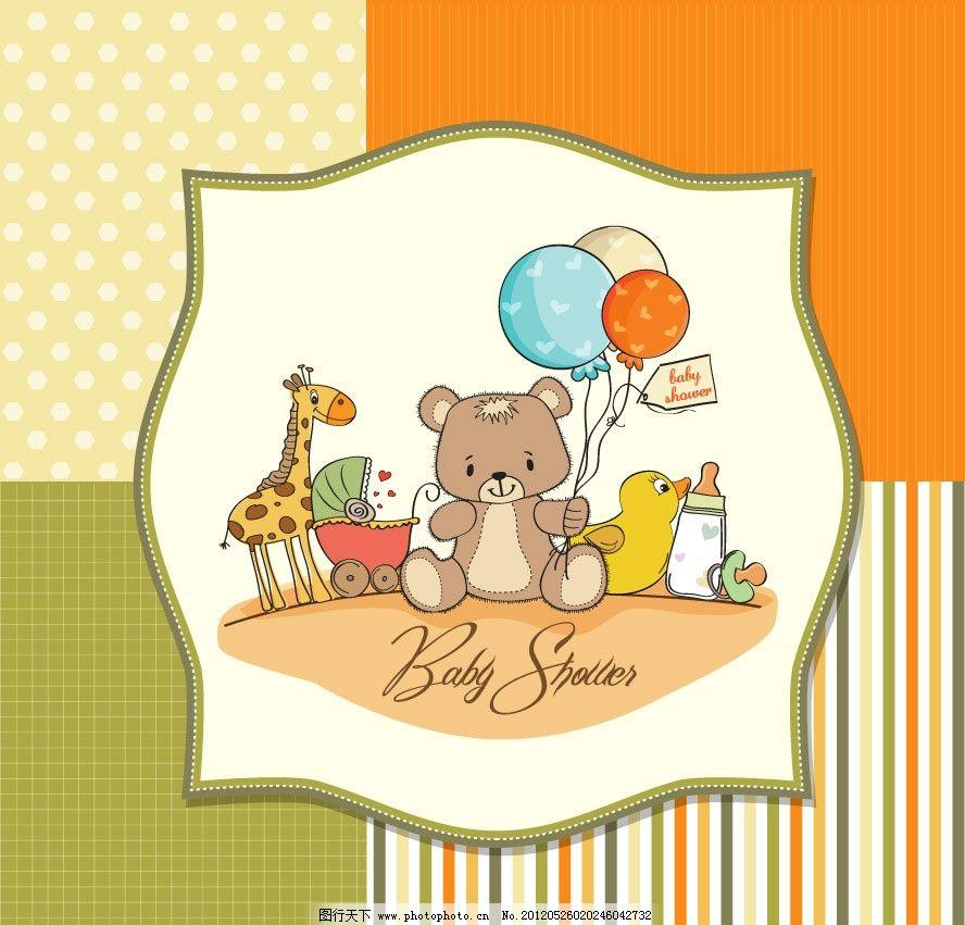 可爱小熊小鹿婴儿宝宝卡片 可爱 小熊 小鹿 婴儿 宝宝 气球 婴儿车 奶瓶 小鸭 爱心 手绘 线条 格子 花纹 花边 边框 卡通 卡片 时尚 梦幻 背景 底纹 矢量 手绘可爱花纹花朵 底纹背景 底纹边框 EPS