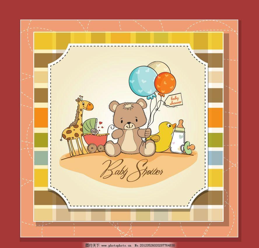 可爱小熊小鹿婴儿宝宝卡片图片