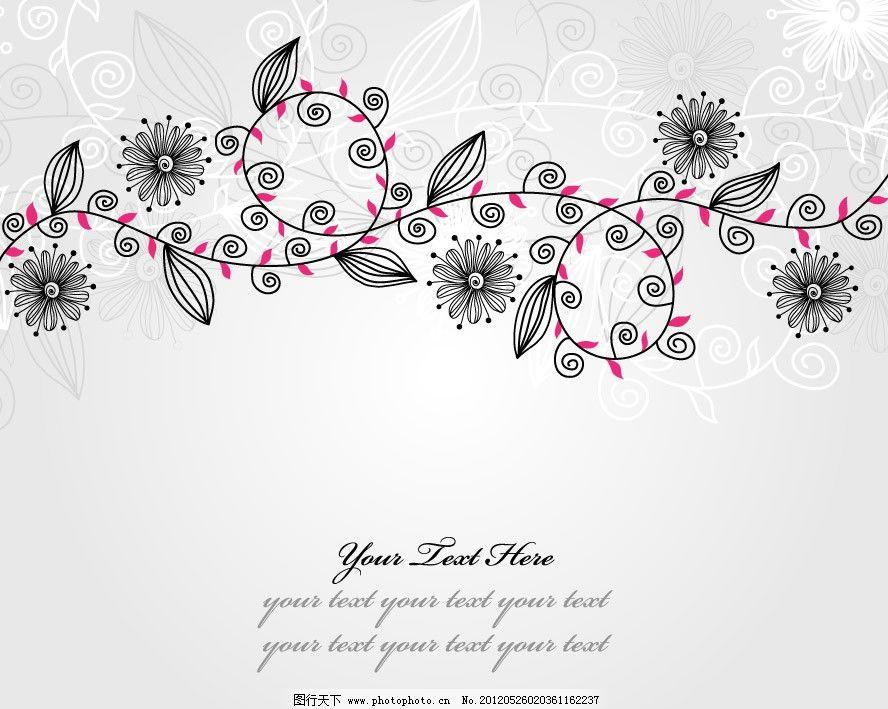 欧式花纹 古典花纹花朵 可爱 动感 线条 叶子 时尚 潮流 梦幻 花纹