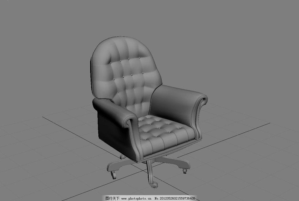 椅子 休闲椅 休闲椅模型 3dmax模型 办公家具 办公家具模型 欧式家具