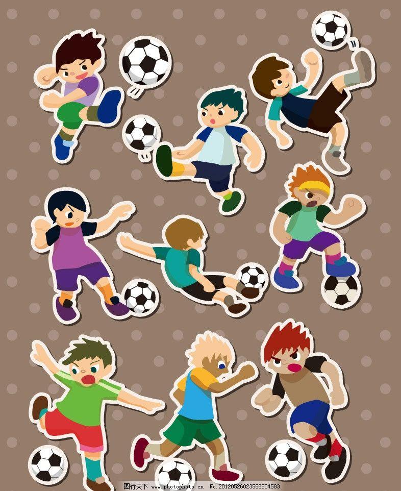 踢足球 孩子 儿童