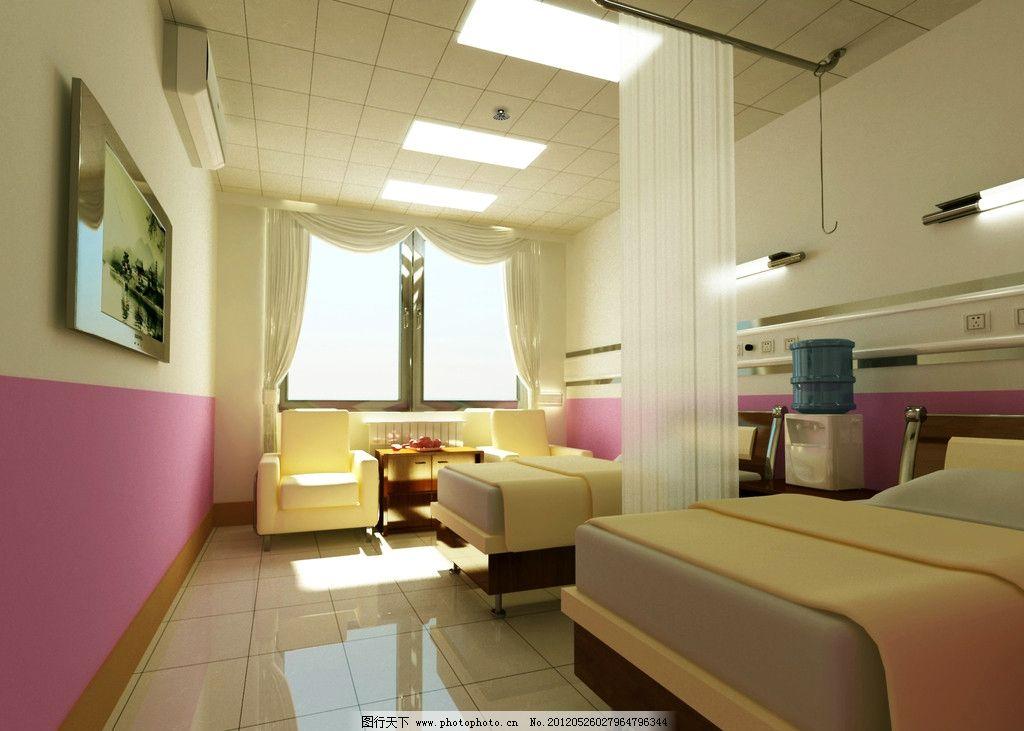 医院vip贵宾病房效果图图片