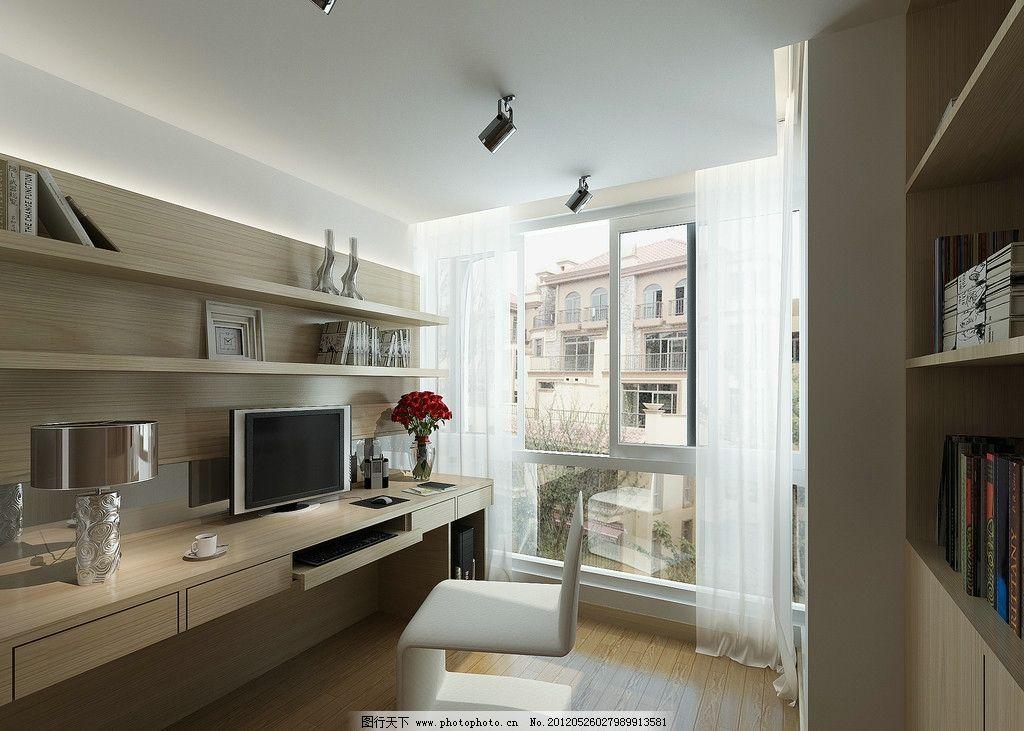 书房 书房效果图 电脑桌 书柜 室内设计 环境设计 设计 300dpi jpg图片