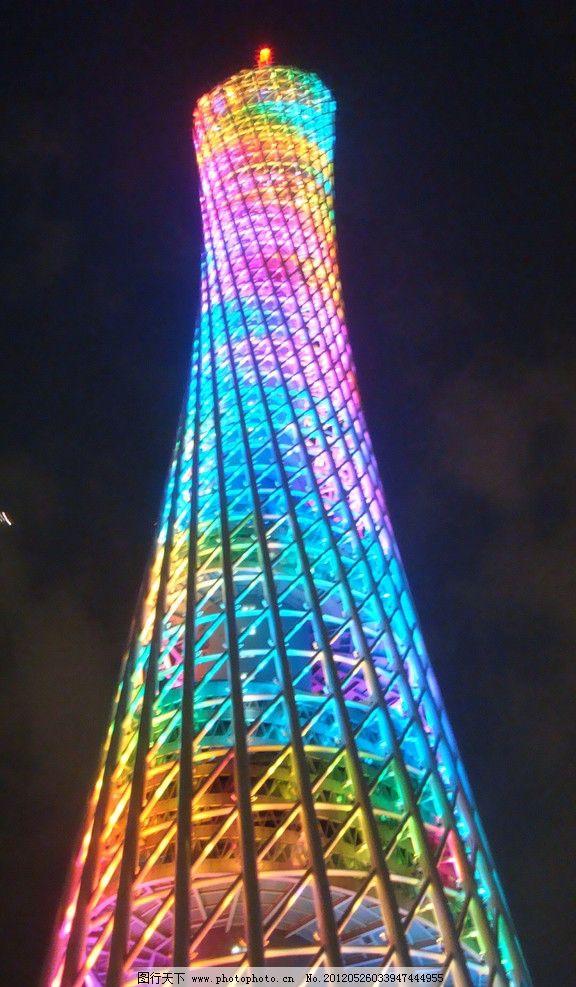 广州电视塔 海心塔图片