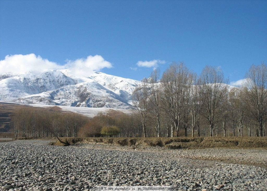 甘孜美景 雪山 蓝天 白云 远山 石头 树林 国内旅游 旅游摄影 摄影