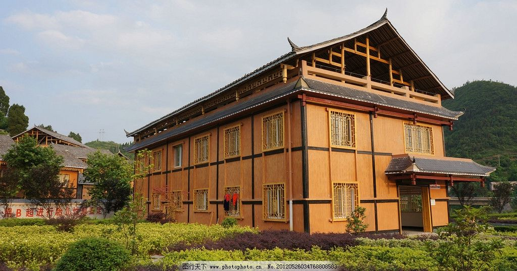 贵州经济型别墅