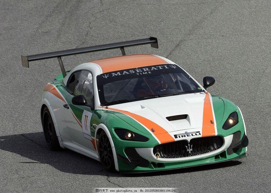 玛莎拉蒂 maserati granturismo 汽车 跑车 超级跑车 赛车 名车 轿车