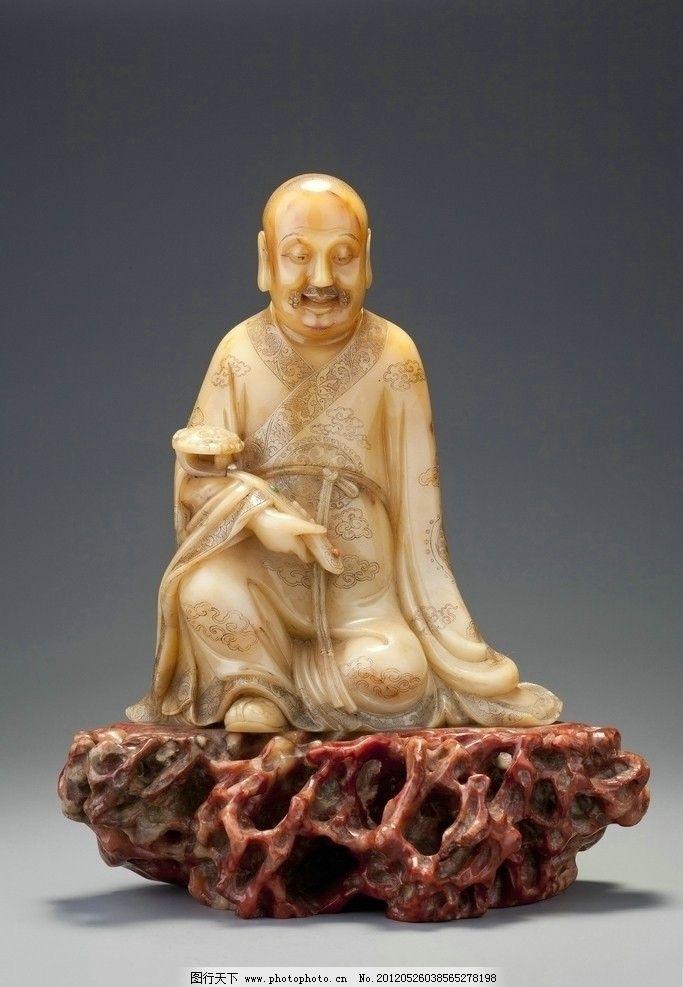 玉雕摆件 玉雕 摆件 人物 老人 古人 玉 玉石 奇石 石雕 雕刻 雕塑