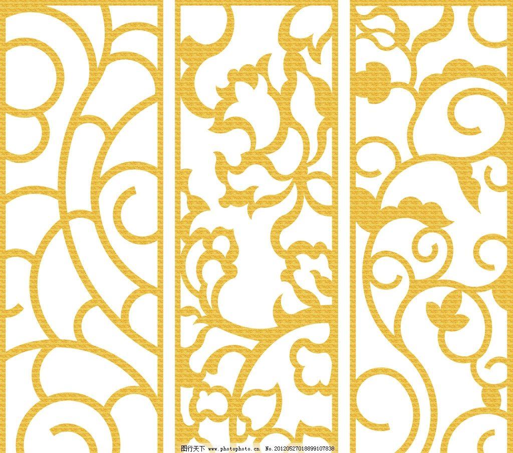 雕刻花纹 雕刻 镂空 花纹 木雕 传统文化 文化艺术 矢量 cdr