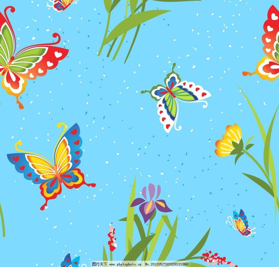设计图库 底纹边框 背景底纹  梦幻蝴蝶背景 可爱 蝴蝶 绿叶 鲜花