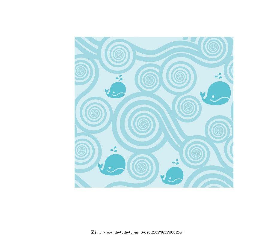 装饰 矢量 填充 卡通 图形 印花 儿童 背景 动物 海豚 蓝色 图案 花纹