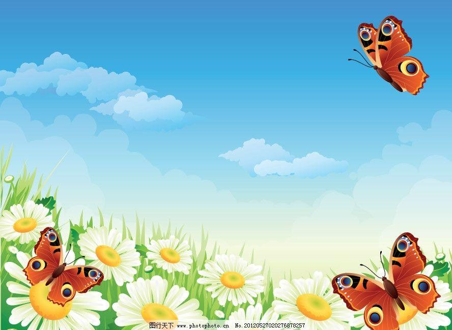 蓝天白云鲜花蝴蝶 春天背景 蓝天 白云 鲜花 花朵 花卉 蝴蝶 飞舞 飞