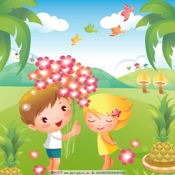 卡通男孩女孩风景插画图片