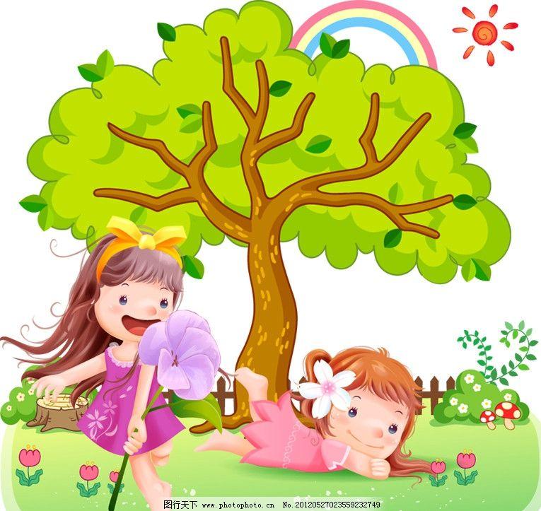 卡通女孩 自然风景漫画 儿童人物插画 儿童幼儿 矢量人物 日常生活