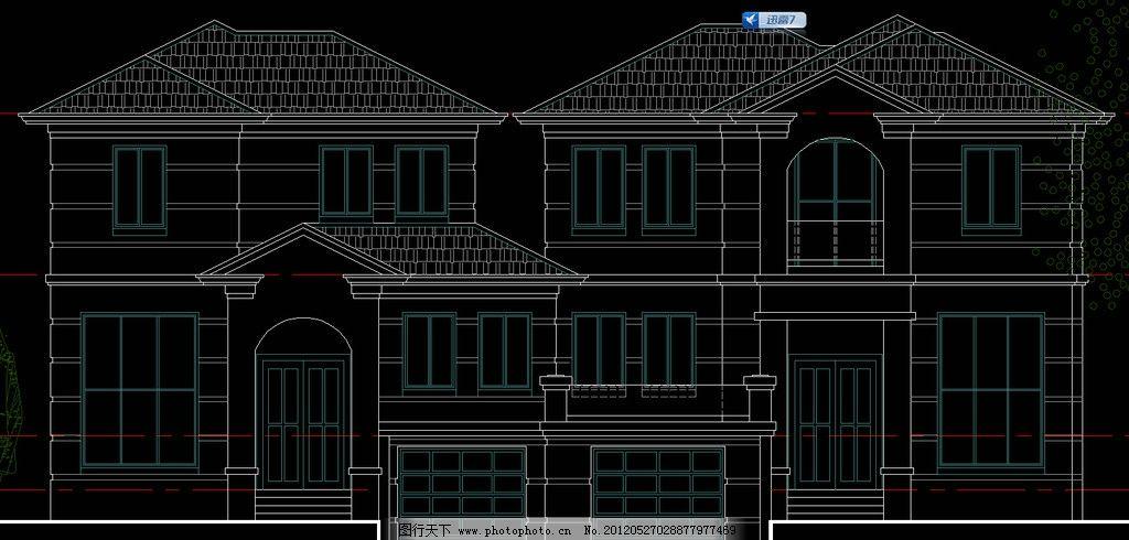 单体别墅正立面 图纸 平面图 装修 装饰 施工图 剖面图 室内设计