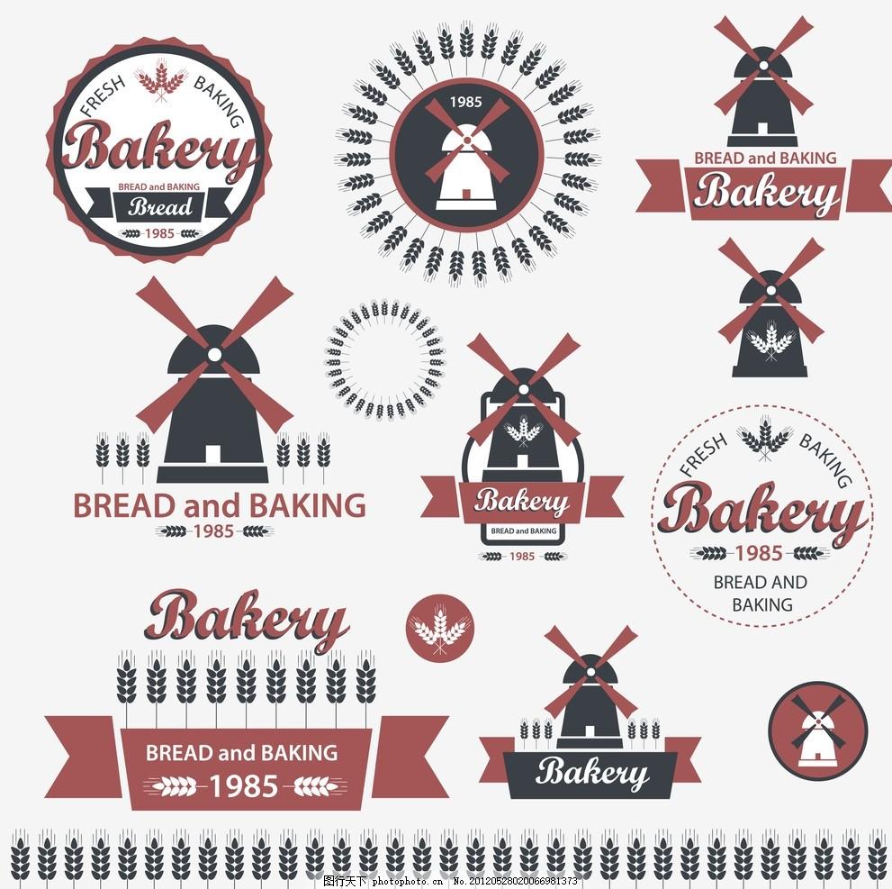 甜点 面包房 蛋糕 烘焙 面包 小麦 风车 麦穗 面包店 花纹 边框 欧式