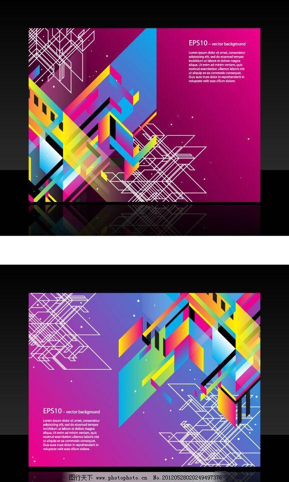 动感 线条 3d 三维 空间 商务 科技 折线 线路 构造 流畅 平滑 炫彩