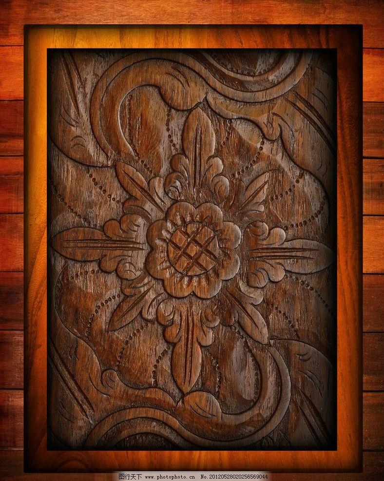 雕木花纹边框 雕木 花纹 边框 木雕 背景 背景底纹 底纹边框 设计 300