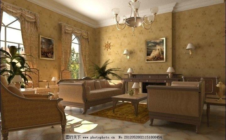 室内设计 3d 源文件 欧式家装图片