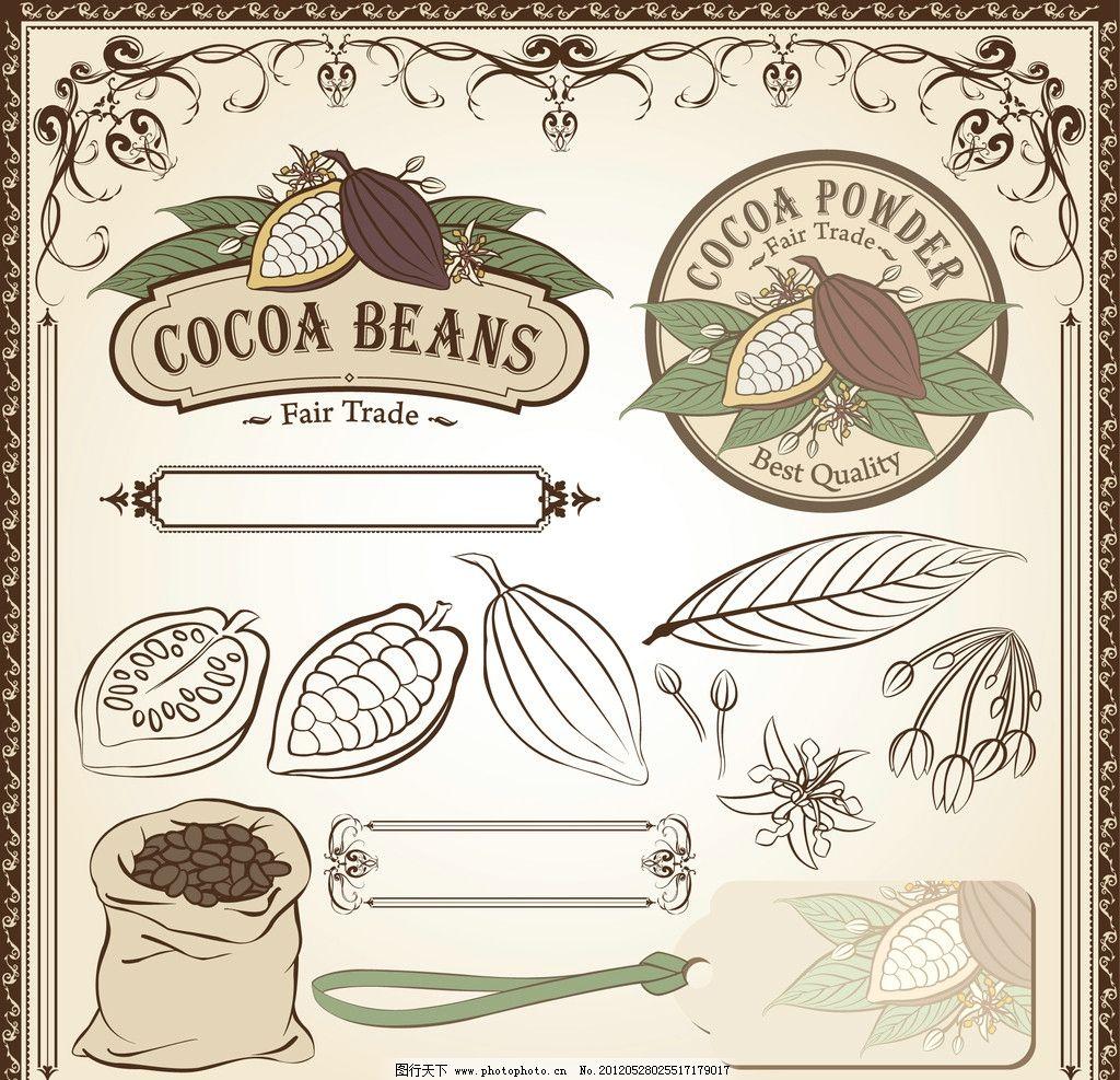 手绘咖啡 可可 cocoa 手绘 线稿 插画 速写 素描 食物 巧克力 咖啡豆