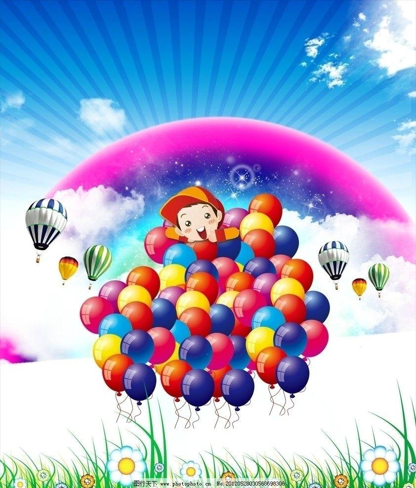 气球彩虹 小朋友 降落伞 蓝天白云 卡通可爱 幼儿园海报 绿草