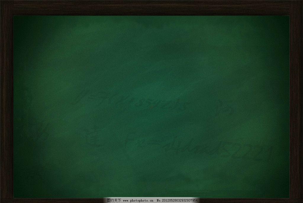黑板绘画古风人物