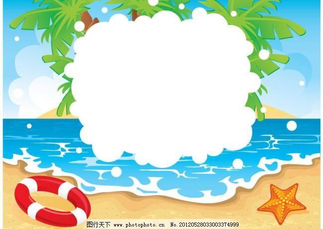 夏日沙滩海滩背景图片