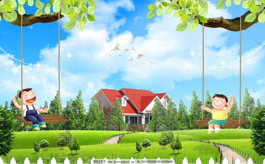 春天森林卡通480x360