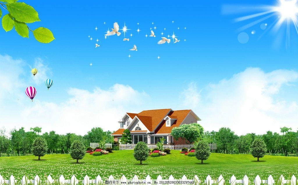 蓝天白云 蓝天草地 自然风景 绿色 大自然 宁静 草地 草 树 树木 树叶
