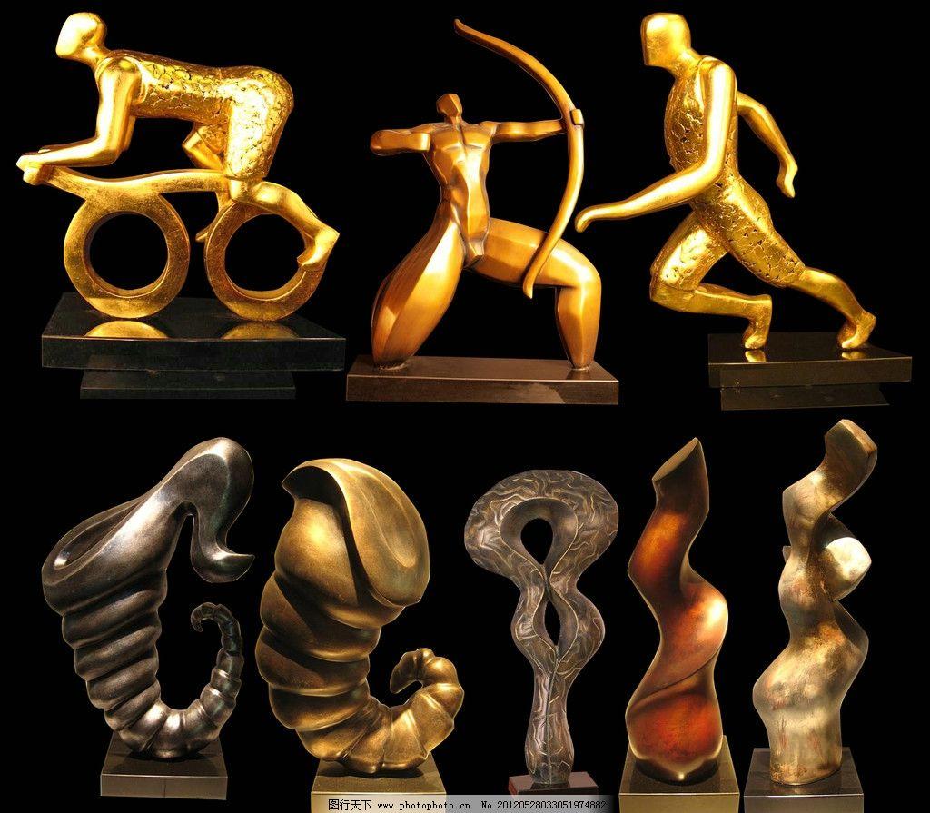 装饰雕塑 青铜雕塑 装饰摆件 装饰品 青铜器 黄色饰品 家装饰品