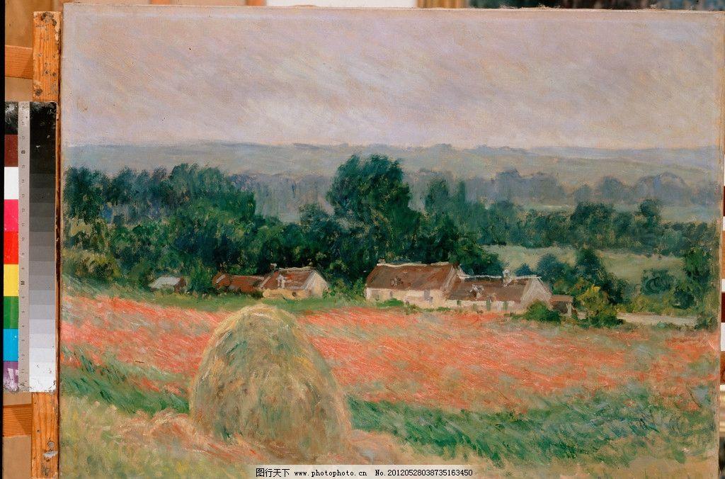 吉维尼的乾草堆图片_美术绘画